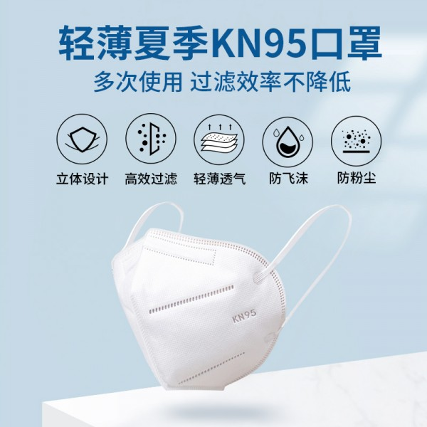 n95 masks kn95 mouth and nose masks individually packaged disposable protective dustproof and breath